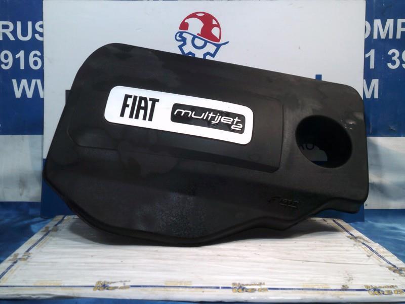fiat freemont 2.0 mtj coperchio copri motore 04627390ab