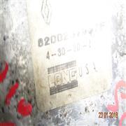 RENAULT TERMICO CLIMA  RENAULT CLIO MEGANE SCENIC 1.5 DCI RADIATORE OLIO 8200207937P *