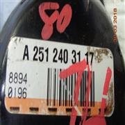 MERCEDES MECCANICA  MERCEDES ML 320 CDI '08 SUPPORTO MOTORE A2512403117